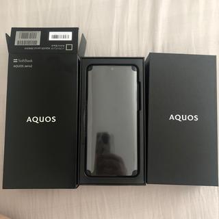 アクオス(AQUOS)のAQUOS ZERO2 ブラック 黒色(スマートフォン本体)