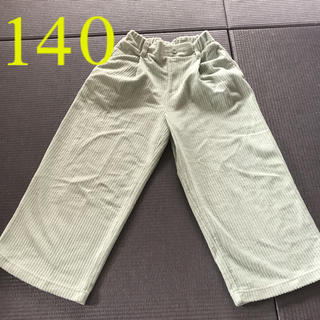 GU - GU コーデュロイ ワイドパンツ 140 ガウチョパンツ