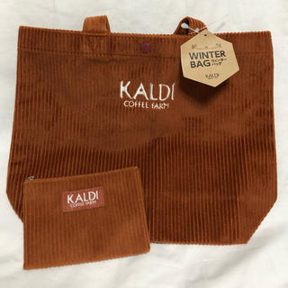 KALDI - 【カルディ】ウィンターバッグ×ポーチ