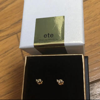 ete - ete  K18YG ブライトダイヤモンドピアス