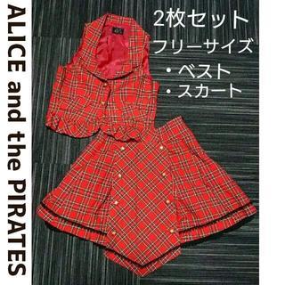 アリスアンドザパイレーツ(ALICE and the PIRATES)のフリーサイズ ALICEandthePIRATES  赤チェック上下セットアップ(セット/コーデ)