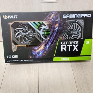 即日発送 Palit RTX 3080 GamingPro 10GB