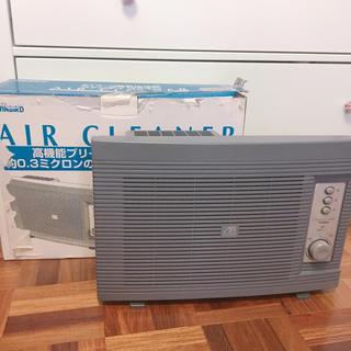 ツインバード(TWINBIRD)のツインバード♡空気清浄機 AC-4351GY(空気清浄器)