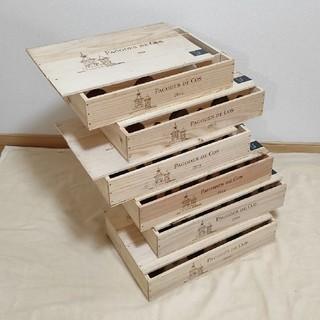 ワイン木箱 木箱いっぱい福袋 No550(小物入れ)