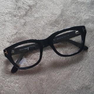 トムフォード(TOM FORD)のトムフォード メガネ[専用](サングラス/メガネ)
