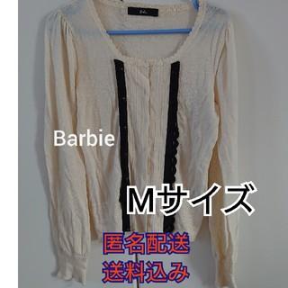 バービー(Barbie)のバービー カーディガン Mサイズ(カーディガン)
