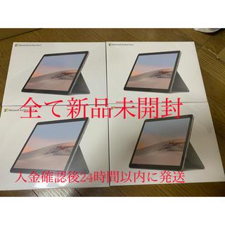 マイクロソフト(Microsoft)のSTQ-00012 Surface Go 2 P 8GB 128GB(タブレット)