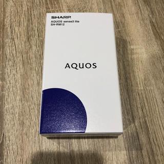 アクオス(AQUOS)のAQUOS sense3 lite  SHARP SH-RM12 ブラック(スマートフォン本体)