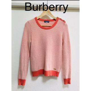 バーバリー(BURBERRY)の【美品】Burberry  セーター(ニット/セーター)