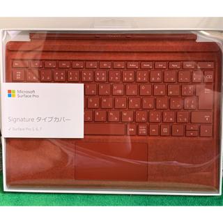 Microsoft - 新品 未使用 signature タイプカバー Surface Pro