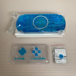 PlayStation Portable - SONY PSP 3000 用 外装 クリアブルー