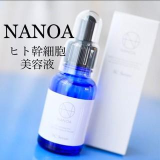 NANOA ナノア 美容液 SCセラム 新品未開封