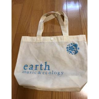 アースミュージックアンドエコロジー(earth music & ecology)の保存袋earthmusic&ecology(ショップ袋)