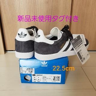 adidas - Mi様専用