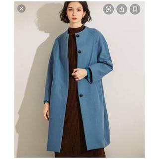 STUDIOUS - PUBLIC TOKYO★美品 カシミヤ混ノーカラーコート ブルー