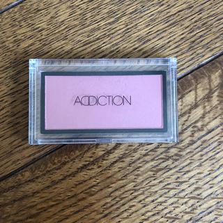 アディクション(ADDICTION)のアディクション ザ ブラッシュ 024(チーク)