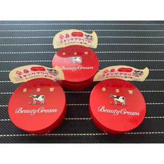 ギュウニュウセッケン(牛乳石鹸)の<新品未開封> カウブランド 牛乳石鹸 赤箱 ビューティクリーム ×3(ボディクリーム)