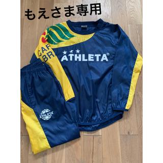 ATHLETA - athleta アスレタ  ピステ上下 140