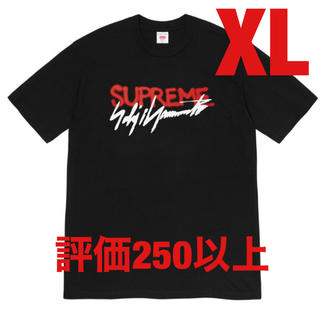 Supreme - XLサイズ Supreme Yohji Yamamoto logo tee
