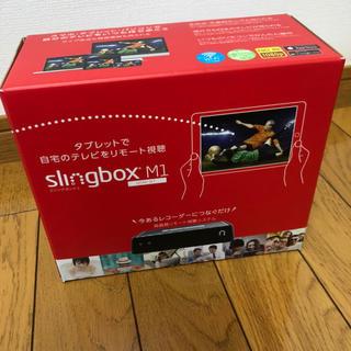 slingbox M1 スリングボックスM1