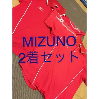 ミズノ(MIZUNO)のミズノ MIZUNO バドミントン テニス ユニフォーム ゲームシャツ ウェア(ウェア)