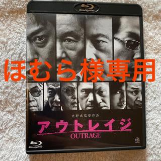 バンダイ(BANDAI)のアウトレイジ Blu-ray(日本映画)