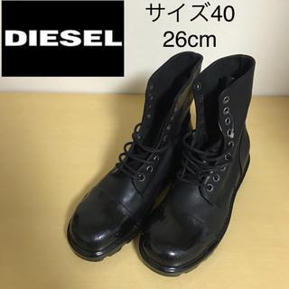 ディーゼル(DIESEL)のDIESEL ブーツ サイズ40 26cm(ブーツ)