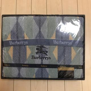 バーバリー(BURBERRY)のBurberry バーバリー タオルケット シングル(毛布)
