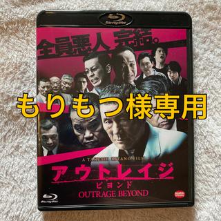 バンダイ(BANDAI)のアウトレイジ ビヨンド Blu-ray(日本映画)