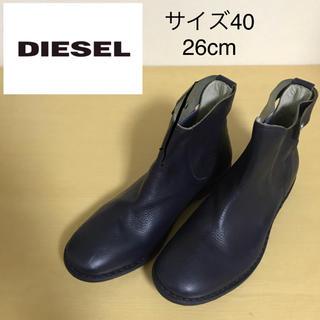ディーゼル(DIESEL)のDIESEL ブーツ 26cm サイズ40(ブーツ)