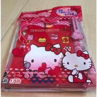 ハローキティ(ハローキティ)の【未使用】Hello Kitty/2色ペン&メモ帳(ペン/マーカー)