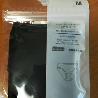 ムジルシリョウヒン(MUJI (無印良品))の無印良品 オーガニックコットンストレッチショーツ M  ブラック ミディショーツ(ショーツ)
