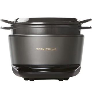 Vermicular - バーミキュラ ライスポット 5合炊き トリュフグレー RP23A-GY