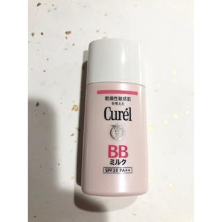 キュレル(Curel)の【新品・未使用】キュレル BBミルク 薄づきタイプ 自然な肌色 30ml(BBクリーム)