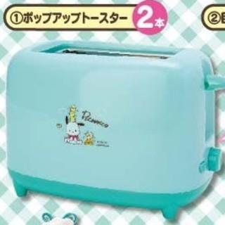 サンリオ(サンリオ)の値下げ!!!ポチャッコ トースター(調理機器)