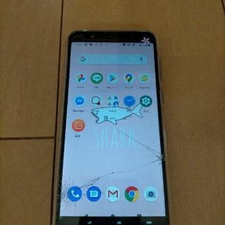 エイスース(ASUS)の ZenFone Max Pro (M1)     画面割れ X00TDB(スマートフォン本体)