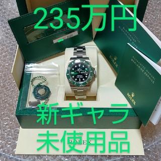 ロレックス(ROLEX)のロレックス 116610LV 新ギャラ 未使用品 グリーンサブ ハルク(腕時計(アナログ))