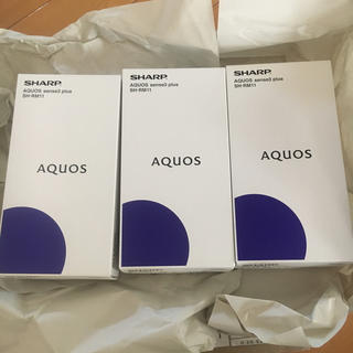 アクオス(AQUOS)のAQUOS sense3 plus SH-RM11 3点セット(スマートフォン本体)