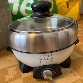 アフタヌーンティー(AfternoonTea)の新品未使用 自宅保管 afternoon レコルト ポットデュオ 鍋(鍋/フライパン)