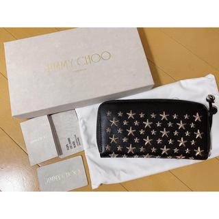 ジミーチュウ(JIMMY CHOO)のFILIPA leather with stars ジップアラウンドウォレット(長財布)
