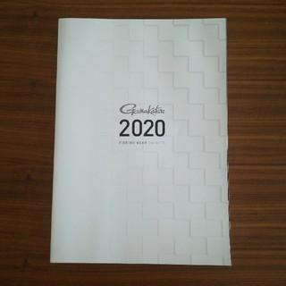ガマカツ(がまかつ)のがまかつ カタログ 2020(その他)