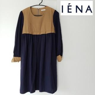 IENA - IENA■ バイカラー ウールワンピース
