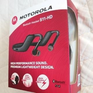 新品 MOTOROLA モトローラS11-HD (日本正規品 )(ヘッドフォン/イヤフォン)