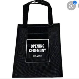 OPENING CEREMONY - オープニングセレモニー♡バッグ