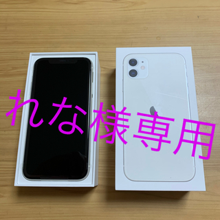 iPhone - ★新品未使用★iPhone11 64GB★SIMフリー★White白