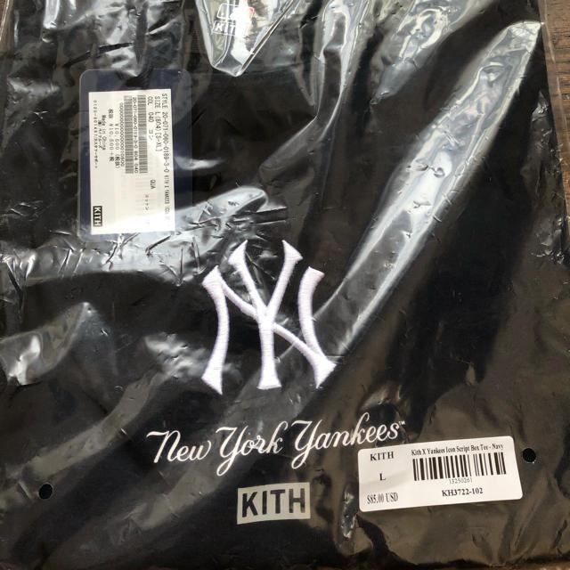 Supreme(シュプリーム)のkith yankees tee L メンズのトップス(Tシャツ/カットソー(半袖/袖なし))の商品写真