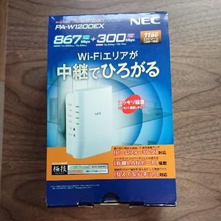 エヌイーシー(NEC)の無線LAN中継機 NEC PA-W1200EX(PC周辺機器)