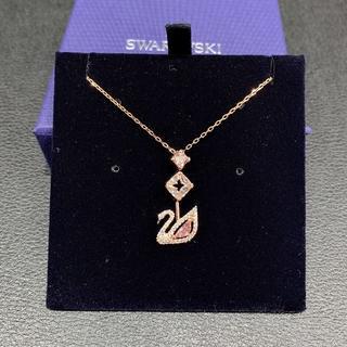 スワロフスキー(SWAROVSKI)の新品 スワロフスキー 5473024 SWAN Y字型ネックレス (ネックレス)