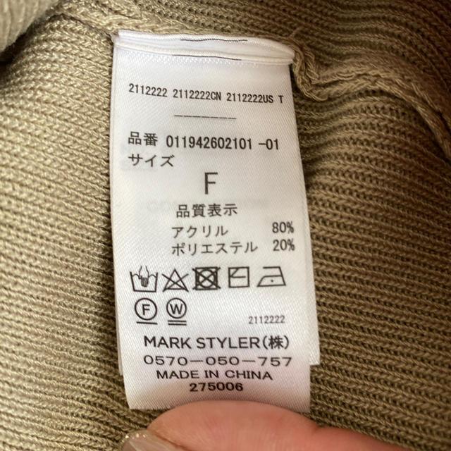 MURUA(ムルーア)のムルーア 二回着用 レディースのトップス(タンクトップ)の商品写真