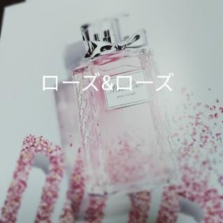 クリスチャンディオール(Christian Dior)の【51】ミスディオール香水サンプル(香水(女性用))